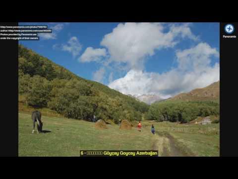 знакомства азербайджан город геокчай