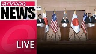 [Special Live] S. KOREA, U.S. AND JAPAN FOREIGN MINISTERS TO MEET