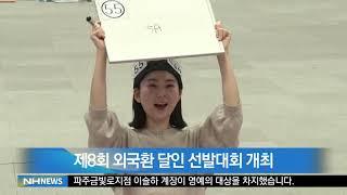 NH농협은행 외국환 달인 선발대회(20191209)