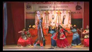 Ramakrishna Mission Ashrama, Narainpur (Vol-1/e)