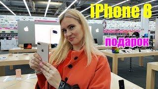 LIFE VLOG: iPhone 8 ПОКУПАЕМ ПОДАРКИ к Новому Году