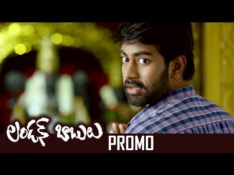 London Babulu Movie Rakshit Birthday Teaser | Swathi Reddy | TFPC