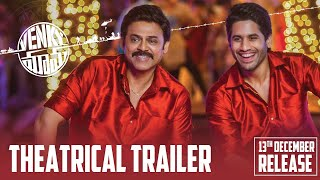 Venky Mama Official Trailer | Venkatesh, Naga Chaitanya, Suresh Productions