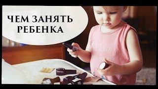 Как поставить внутривенный катетер ребенку