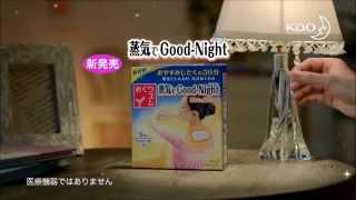 日本超夯人氣產品2款選擇:無香味/薰衣草香味,每盒14片適合睡前貼一片...