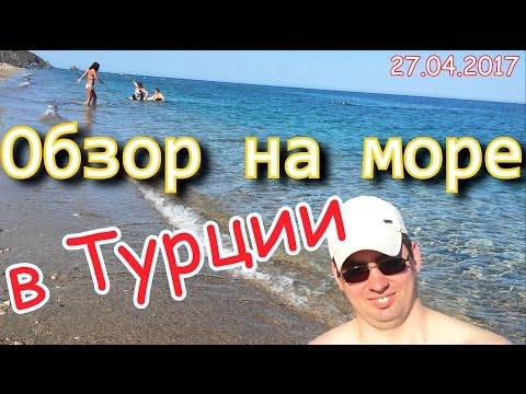 Хентай манга Секс комиксы на русском