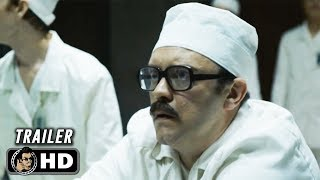 CHERNOBYL Official Trailer (HD) HBO Nuclear Disaster Series