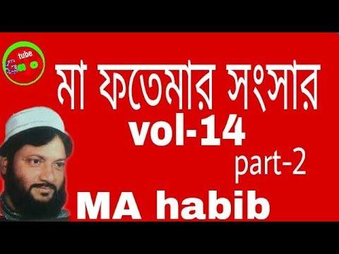 MA Habib MA Fatemar Sansar Vol-14..part2