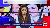 92 At 8 | 20th November 2017 | 92 News