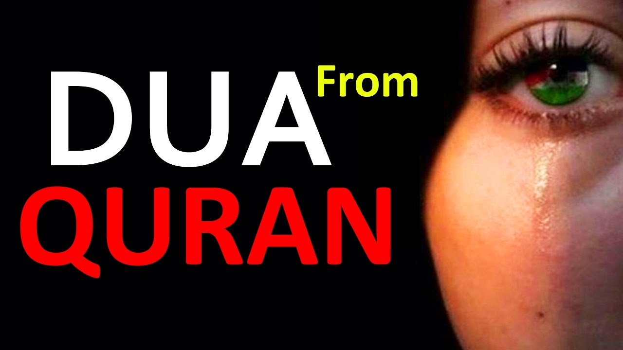 Download Powerful Dua From The QURAN ᴴᴰ -  Must Listen every day!
