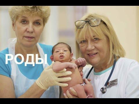 Как рождаются дети видео роды