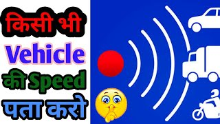 speed camera detector app | how to download speed camera detector app | radarbot app review | 2021 screenshot 4