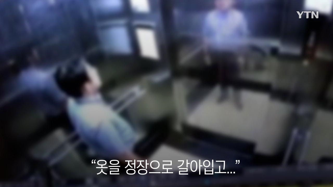 국산 학교 몰카 다음뉴스 - Daum