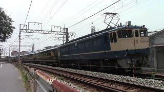 2013年7月27日に走った団体列車です。 広島で行われた『瀬戸内・広島・...