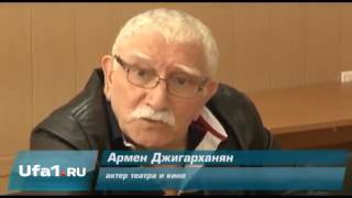 Армен Джигарханян - об России и Америке