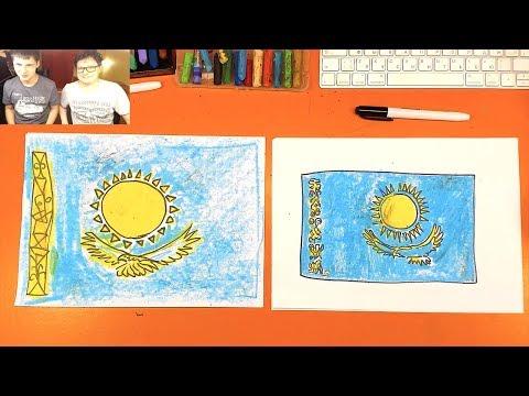 Как нарисовать флаг казахстана