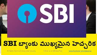 Bank Frauds - How SBI bank frauds are happening online in telugu CyberPsy explains cyber awareness