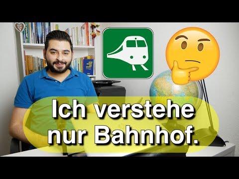 تعابير اصطلاحية باللغة الألمانية | Ich verstehe nur Bahnhof
