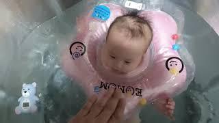 이오맘 아기수영장(a.k.a 백조의호수)