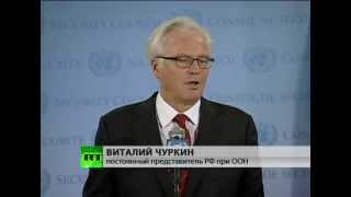 Россия и Китай блокировали резолюцию по Сирии