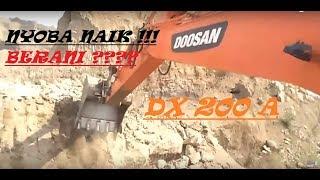 Sensasi mendebarkan !!! Naik di Doosan DX 200 A Excavator !! Kamu harus mencoba