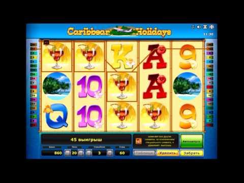 rollercoaster novoline download