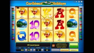 Игровой автомат Caribbean Holidays (Карибские Каникулы)