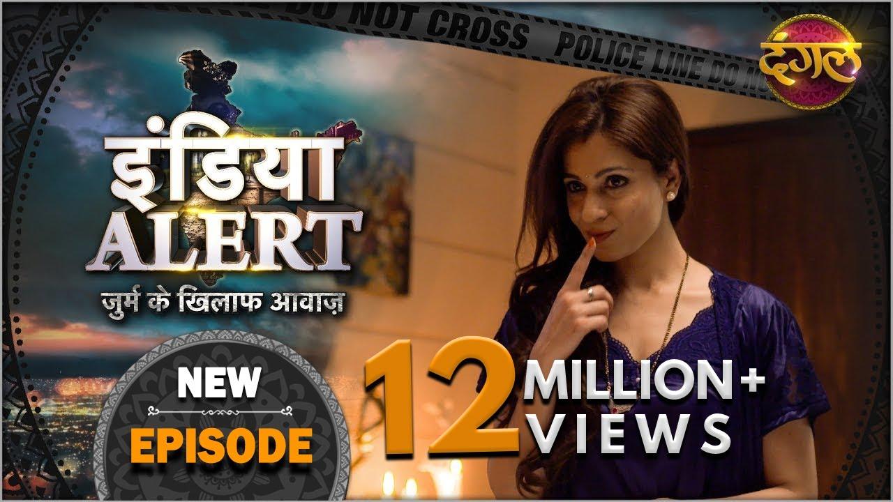 Download India Alert || New Episode 220 || Manmohini ( मनमोहिनी ) || इंडिया अलर्ट Dangal TV