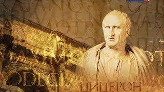 Марк Цицерон - Афинская школа