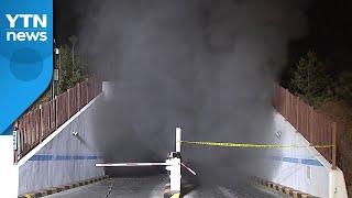 서울 구로자원순환센터 불...빗길 고속도로 연쇄 추돌 …