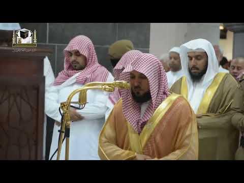 New Beautiful Recitation 26-3-2018 From Surah Al-Mulk Sheikh Maher Al Mueaqly (ماهر بن حمد المعيقلى)