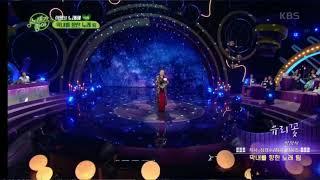 가수 정수연 유리꽃  (원곡 박정식)