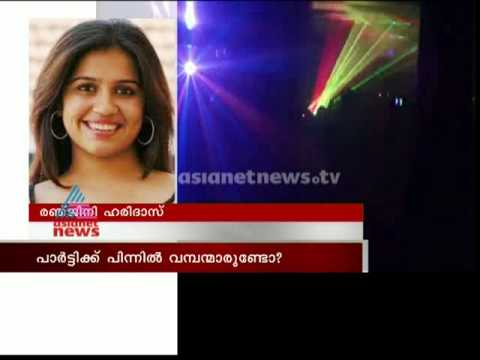 Ranjini Haridas response on Drug-Fueled Night Parties in Kochi