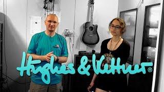 Hughes & Kettner Factory Tour with Henning & Kiana
