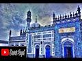 Sufi/ WhatsApp status / Hadiqa kiyani # bhit ja bitahi Whatsapp Status Video Download Free