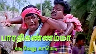 Parthiban Vadivelu Comedy | Bharathi Kannama | Comedy Collection HD