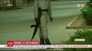 Сімнадцять людей загинуло під час стрілянини у Буркіна Фасо