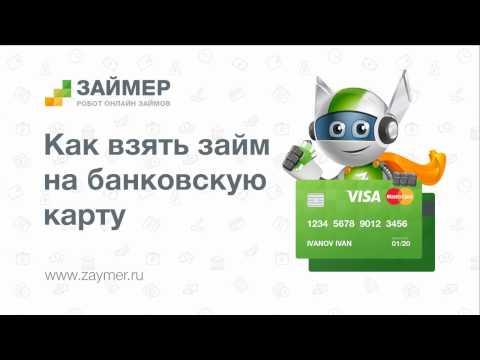 Взыскание задолженности с должника (эфир 20.03.2014)из YouTube · Длительность: 6 мин11 с  · Просмотры: более 1.000 · отправлено: 24.03.2014 · кем отправлено: Телеканал «Краснодар»