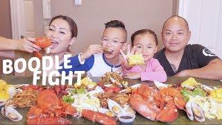 BOODLE FIGHT With Family (Husband, Nana Eats & SAS ASMR ) Mukbang | N.E Let's Eat