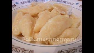 Ленивые вареники из творога - вкуснейший и простой рецепт/ Lazy vareniki from cottage cheese