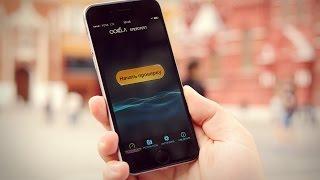 видео Мобильный интернет в Москве