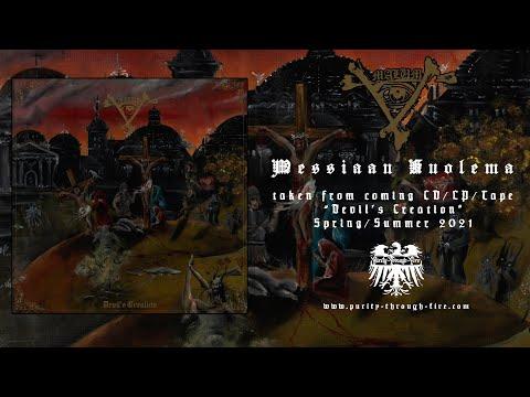 Malum - Messiaan Kuolema (Track Premiere)