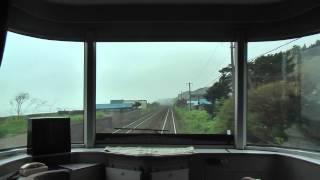 下り寝台特急カシオペア 八雲発車から長万部駅到着までの 1号車展望室か...