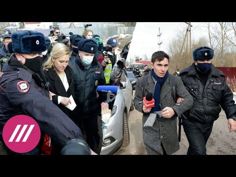 Видео задержания Васильевой и Низовцева у колонии Навального