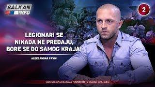 INTERVJU: Aleksandar Pavić - Legionari se nikada ne predaju, bore se do samog kraja! (29.11.2018)