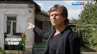 Прохор Шаляпин показывает дом, в котором родился