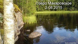 Рыбалка 2.08.2015 Макаровское / 02/08/2015 Fishing