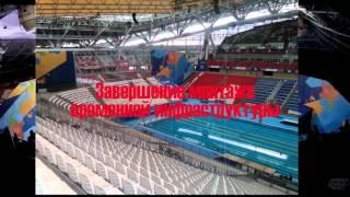 Временный навес на стадионе Казань-Арена