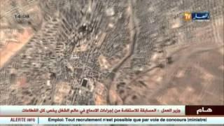 الجيش الوطني الشعبي يتمكن من تدكير 9 مخابئ للإرهابيين وحجز 9 قذاتئف هاون