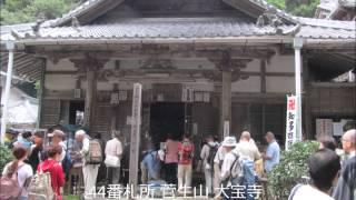 歩いて巡拝 知多四国 44~47番札所 内海駅周辺の札所
